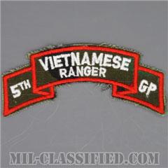 南ベトナム軍レンジャーアドバイザー (アメリカ軍事顧問)(Vietnamese Ranger, 5th Group)[カラー/ERDLリーフ生地/カットエッジ/パッチ/レプリカ1点物]の画像
