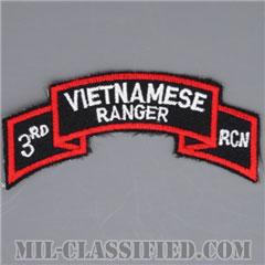 南ベトナム軍レンジャーアドバイザー (アメリカ軍事顧問)(Vietnamese Ranger, 3rd Reconnaissance Team)[カラー/カットエッジ/パッチ/レプリカ1点物]の画像