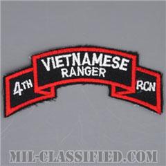 南ベトナム軍レンジャーアドバイザー (アメリカ軍事顧問)(Vietnamese Ranger, 4th Reconnaissance Team)[カラー/カットエッジ/パッチ/レプリカ1点物]の画像