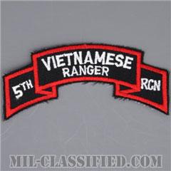南ベトナム軍レンジャーアドバイザー (アメリカ軍事顧問)(Vietnamese Ranger, 5th Reconnaissance Team)[カラー/カットエッジ/パッチ/レプリカ1点物]の画像