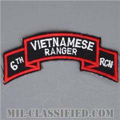 南ベトナム軍レンジャーアドバイザー (アメリカ軍事顧問)(Vietnamese Ranger, 6rd Reconnaissance Team)[カラー/カットエッジ/パッチ/レプリカ1点物]の画像