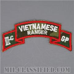 南ベトナム軍レンジャーアドバイザー (アメリカ軍事顧問)(Vietnamese Ranger, 3rd Corps Group)[カラー/ERDLリーフ生地/カットエッジ/パッチ/レプリカ1点物]の画像