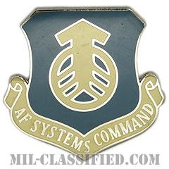 空軍システム軍団(Air Force Systems Command)[カラー/ベレー章/バッジ]の画像