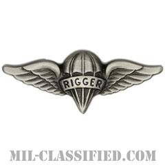 パラシュート整備士 (パラシュートリガー)(Parachute Rigger Badge)[カラー/燻し銀/バッジ]の画像