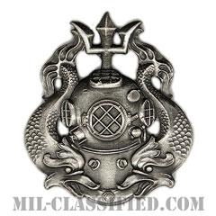 潜水員章 (最上級)(Diver Badge, Master)[カラー/燻し銀/バッジ]の画像