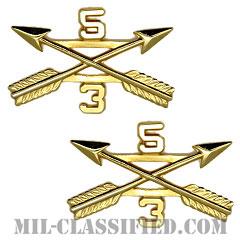 第5特殊部隊群第3大隊特殊部隊章(3rd Bn, 5th Special Forces Group, Branch Insignia)[カラー/兵科章(将校用)/バッジ/ペア(2個1組)]の画像