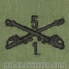 第5騎兵連隊第1大隊騎兵科章(1st Bn, 5th Cavalry Regiment, Cavalry Branch Insignia)[サブデュード/兵科章/パッチ/ペア(2枚1組)]の画像