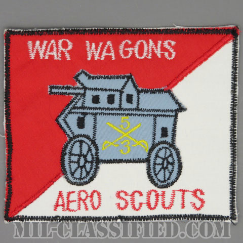 第5騎兵連隊第3大隊D中隊(D Troop, 3rd Squadron, 5th Cavalry Regiment)[カラー/カットエッジ/パッチ/レプリカ1点物]の画像