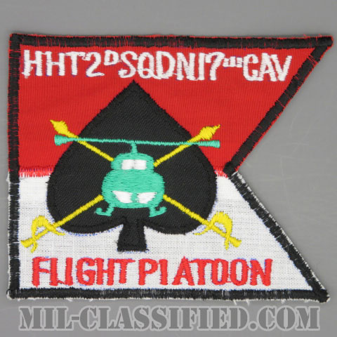 第17騎兵連隊第2大隊本部中隊(HHT, 2nd Squadron, 17th Cavalry Regiment)[カラー/カットエッジ/パッチ/レプリカ1点物]の画像