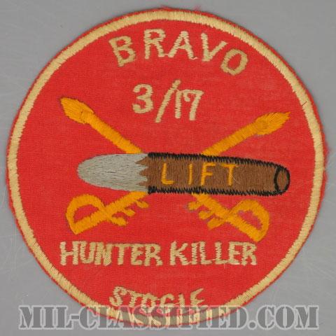 第17騎兵連隊第3大隊B中隊(B Troop, 3rd Squadron, 17th Cavalry Regiment)[カラー/カットエッジ/パッチ/レプリカ1点物]の画像