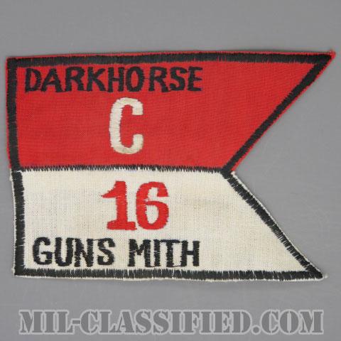 第16騎兵連隊第C中隊(C Troop, 16th Cavalry Regiment)[カラー/カットエッジ/パッチ/レプリカ1点物]の画像