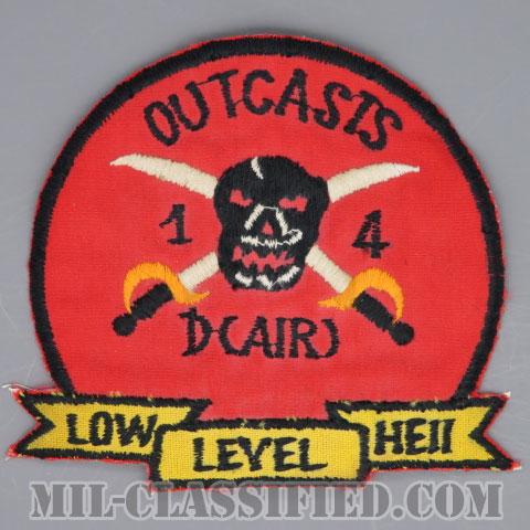 第4騎兵連隊第1大隊D中隊(D Troop, 1st Squadron, 4th Cavalry Regiment)[カラー/カットエッジ/パッチ/レプリカ1点物]の画像
