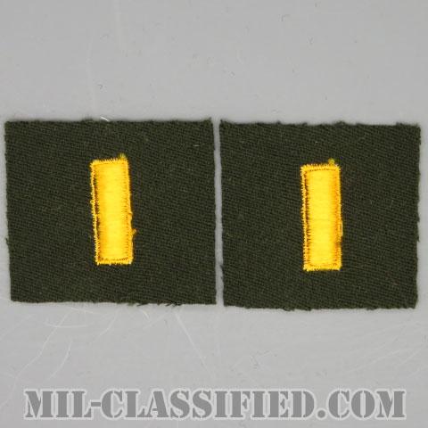 少尉(Second Lieutenant (2LT))[カラー/ギャバジン生地/階級章/パッチ/ペア(2枚1組)]の画像