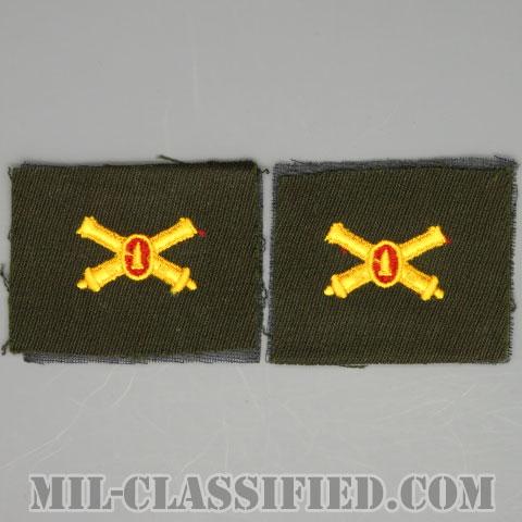 沿岸砲兵章(Coast Artillery Corps)[カラー/ギャバジン生地/兵科章/パッチ/ペア(2枚1組)]の画像