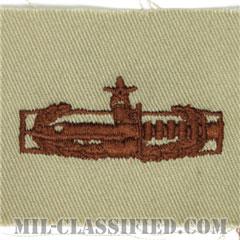 戦闘行動章 (セカンド) 試作品(Combat Action Badge (CAB), Second Award, Prototype)[デザート/パッチ]の画像