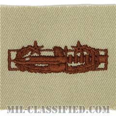 戦闘行動章 (サード) 試作品(Combat Action Badge (CAB), Third Award, Prototype)[デザート/パッチ]の画像