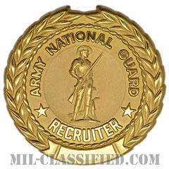 州兵募兵維持章 (マスター)(Army National Guard Recruiting and Retention Badge, Master)[カラー/バッジ]の画像