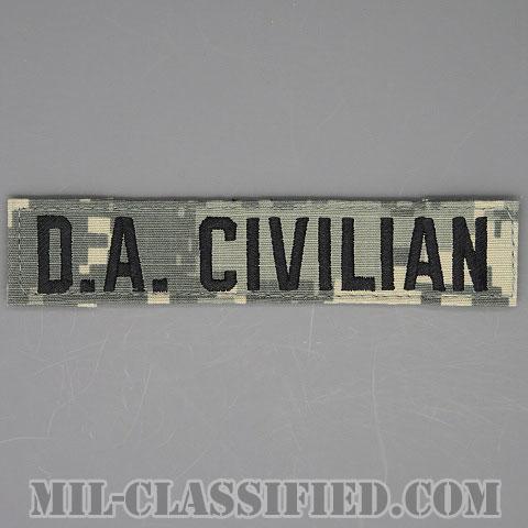 D.A.CIVILIAN(Department of The Army Civilians/合衆国陸軍省民間・軍属・非戦闘員) [UCP(ACU)/ブラック刺繍/ネームテープ/ベルクロ付パッチ]の画像