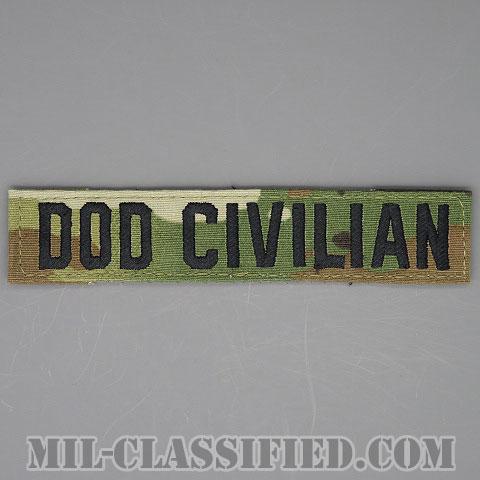 DOD CIVILIAN(Department of Defense Civilians/アメリカ国防総省民間・軍属・非戦闘員) [OCP/ブラック刺繍/ネームテープ/ベルクロ付パッチ]の画像