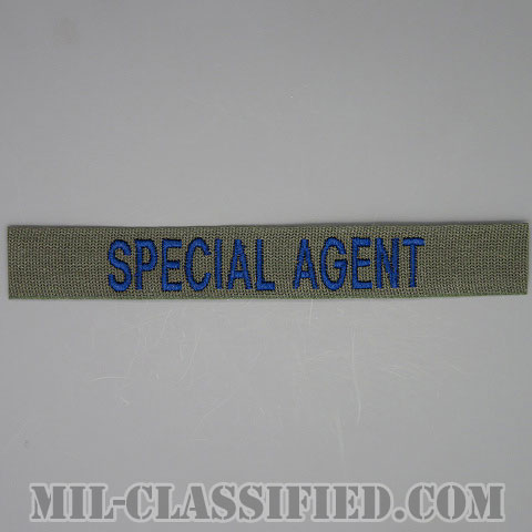 SPECIAL AGENT(Office of Special Investigations(OSI)/アメリカ空軍特別捜査局特別捜査官) [サブデュード/ブルー刺繍/空軍ネームテープ/パッチ]の画像