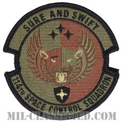 第114宇宙管制隊(114th Space Control Squadron)[OCP/メロウエッジ/ベルクロ付パッチ]の画像
