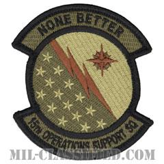 第15作戦支援隊(15th Operations Support Squadron)[OCP/メロウエッジ/ベルクロ付パッチ]の画像