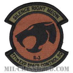 第17遠征宇宙管制隊(17th Expeditionary Space Control Squadron)[OCP/メロウエッジ/ベルクロ付パッチ]の画像