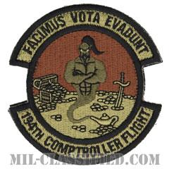 第194検査飛行隊(194th Comptroller Flight)[OCP/カットエッジ/ベルクロ付パッチ]の画像