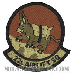 第22空輸隊(22nd Airlift Squadron)[OCP/メロウエッジ/ベルクロ付パッチ]の画像