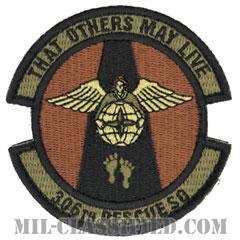 第306救難(レスキュー)隊(306th Rescue Squadron)[OCP/カットエッジ/ベルクロ付パッチ]の画像