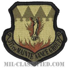第317整備群(317th Maintenance Group)[OCP/メロウエッジ/ベルクロ付パッチ]の画像