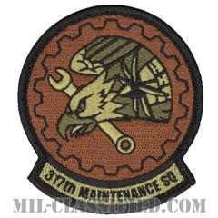 第317整備隊(317th Maintenance Squadron)[OCP/メロウエッジ/ベルクロ付パッチ]の画像