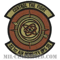 第321航空機動作戦隊(321st Air Mobility Operations Squadron)[OCP/カットエッジ/ベルクロ付パッチ]の画像