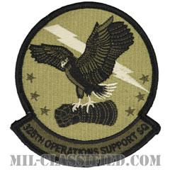 第325作戦支援隊(325th Operations Support Squadron)[OCP/メロウエッジ/ベルクロ付パッチ]の画像