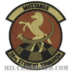 第38学生隊(38th Student Squadron)[OCP/カットエッジ/ベルクロ付パッチ]の画像