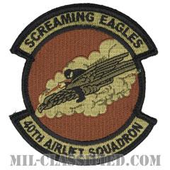第40空輸隊(40th Airlift Squadron)[OCP/メロウエッジ/ベルクロ付パッチ]の画像