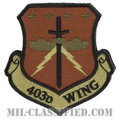 第403航空団(403rd Wing)[OCP/カットエッジ/ベルクロ付パッチ]の画像
