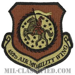 第452航空機動航空団(452nd Air Mobility Wing)[OCP/カットエッジ/ベルクロ付パッチ]の画像