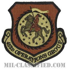 第452作戦群(452nd Operations Group)[OCP/カットエッジ/ベルクロ付パッチ]の画像
