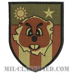第492爆撃隊(492nd Bombardment Squadron)[OCP/カットエッジ/ベルクロ付パッチ]の画像