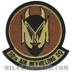 第50空中給油隊(50th Air Refueling Squadron)[OCP/メロウエッジ/ベルクロ付パッチ]の画像