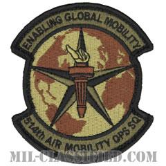 第514航空機動作戦隊(514th Air Mobility Operations Squadron)[OCP/メロウエッジ/ベルクロ付パッチ]の画像