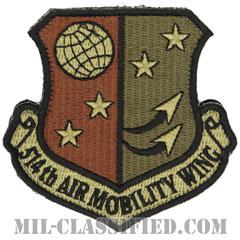 第514航空機動航空団(514th Air Mobility Wing)[OCP/カットエッジ/ベルクロ付パッチ]の画像