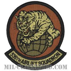 第535空輸隊(535th Airlift Squadron)[OCP/メロウエッジ/ベルクロ付パッチ]の画像
