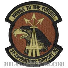 第57作戦支援隊(57th Operations Support Squadron)[OCP/メロウエッジ/ベルクロ付パッチ]の画像