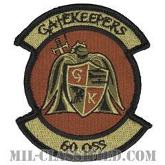 第60作戦支援隊(60th Operations Support Squadron)[OCP/メロウエッジ/ベルクロ付パッチ]の画像