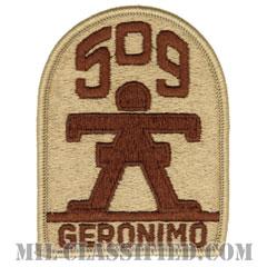 第509歩兵連隊(509th Infantry Regiment)[デザート/メロウエッジ/パッチ]の画像