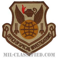 アメリカ空軍特別捜査局(Office of Special Investigations (OSI))[デザート/カットエッジ/パッチ]の画像