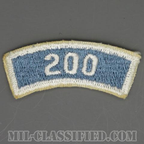 第171歩兵旅団200マイルタブ(171st Infantry Brigade, 200 Mile Tab)[カラー/カットエッジ/パッチ]の画像