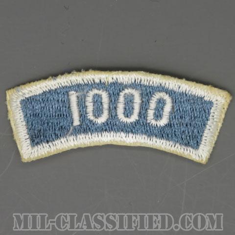 第171歩兵旅団1000マイルタブ(171st Infantry Brigade, 1000 Mile Tab)[カラー/カットエッジ/パッチ]の画像